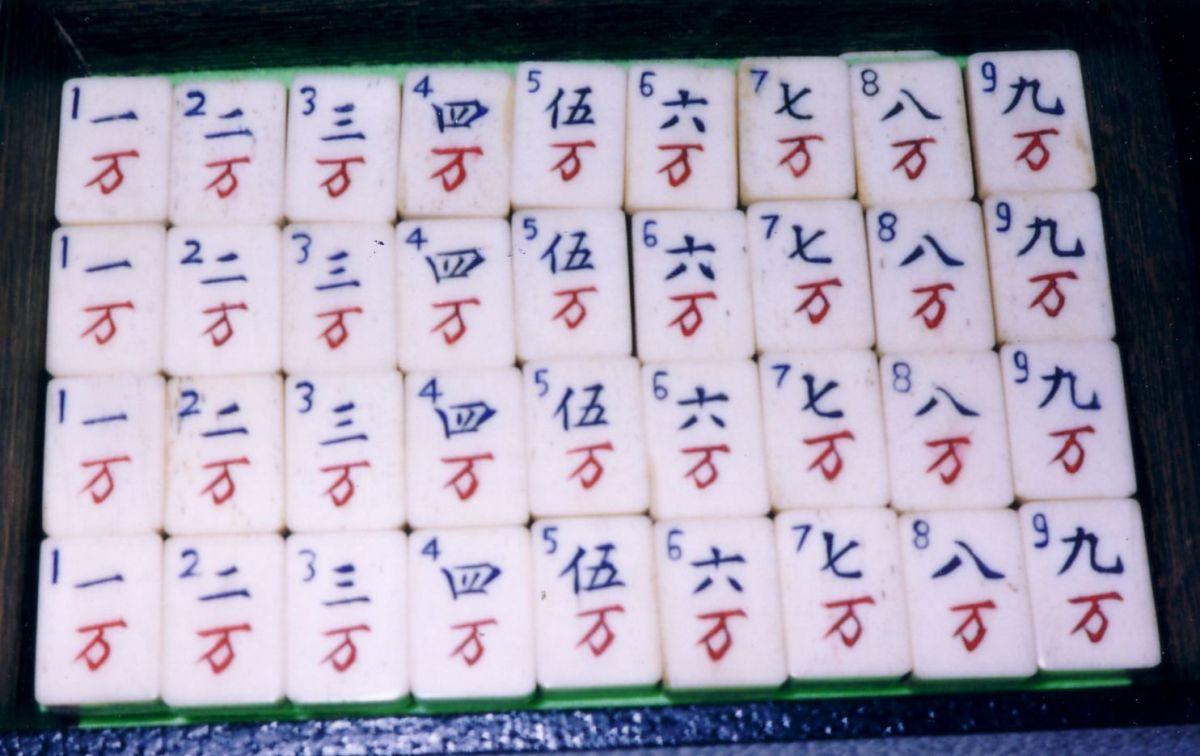 mahjong tiles are bone not ivory