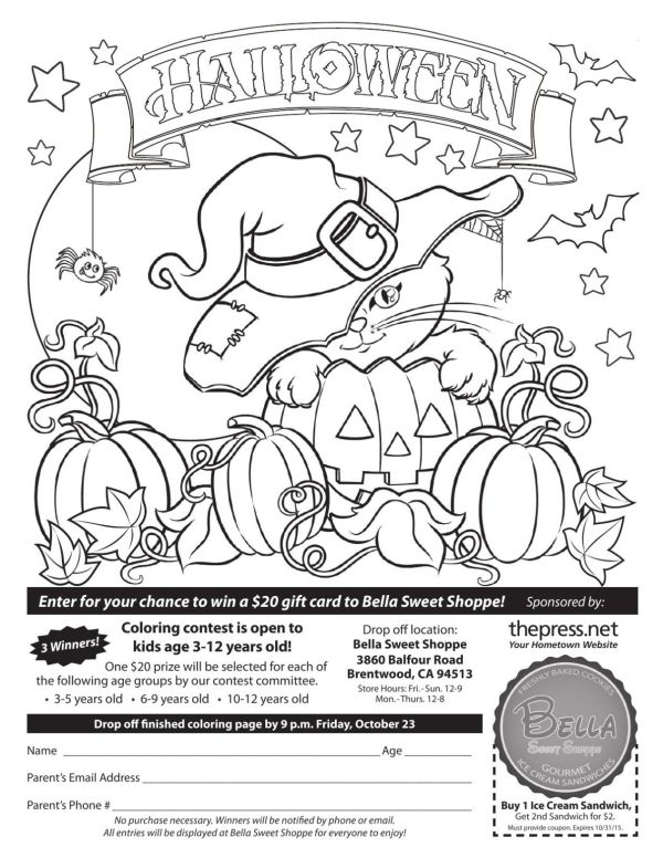 2015 coloring page # 24