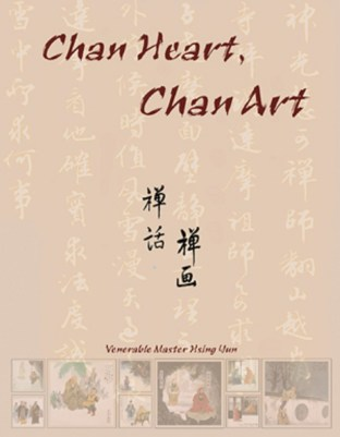 English Chan-cover