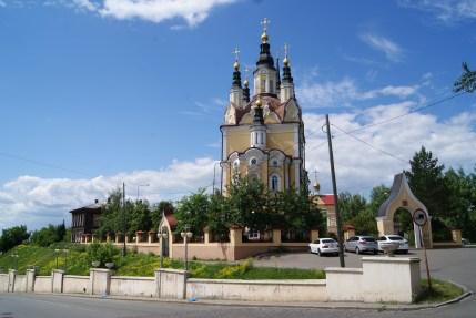 Voznesenskaya Church
