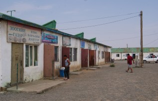 The occasional anonymous Gobi small town.