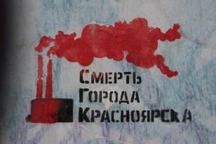 On a wall in Krasnoyarsk.