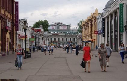 Irkutsk shopping street.