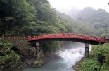 Misty mountains and the bridge Shin-kyo.