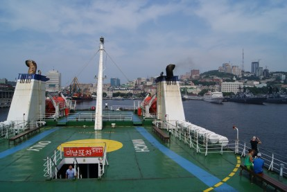 Leaving Vladivostok...