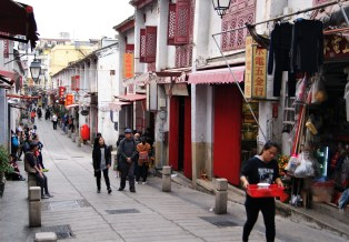 One of the Chinese streets.