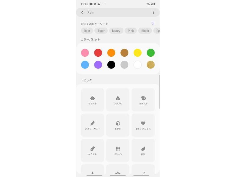 Galaxy Note 10