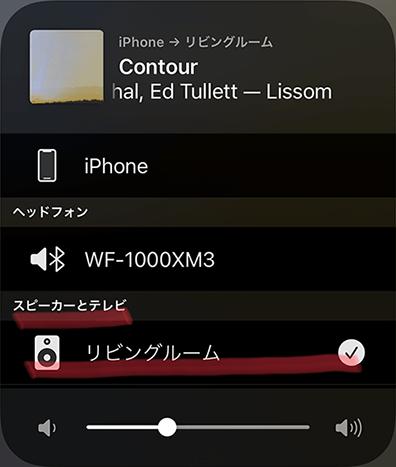 Amazon Music HD-SONOS