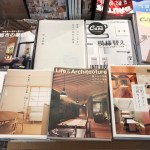 architecture books Japan