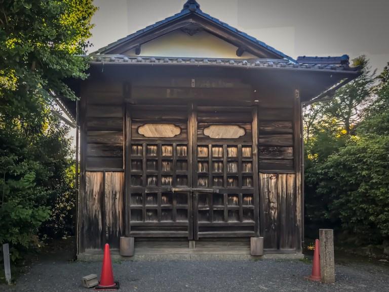 מחסן ביפן