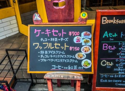 smiles in Japan