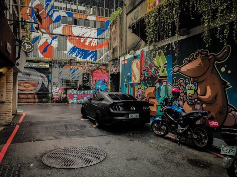 טאיוואן אומנות רחוב