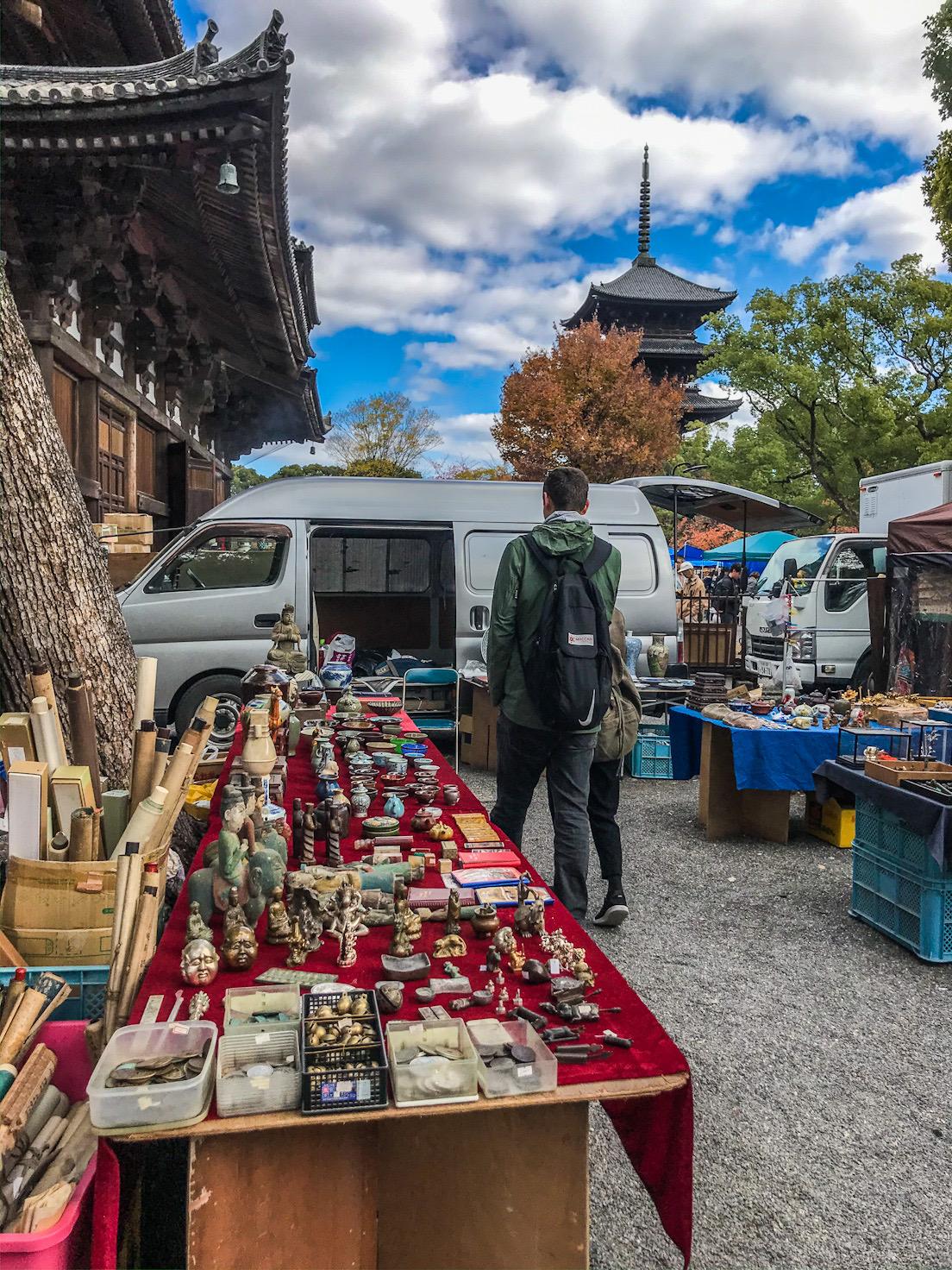 שוק יד שניה בקיוטו