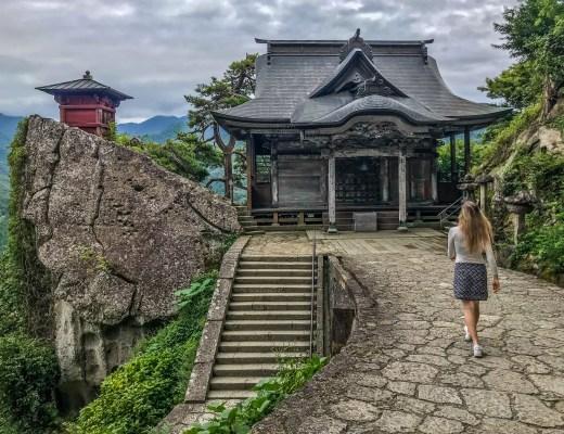 ימגטה יפן