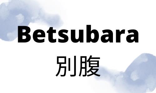 Betsubara - Japanese words