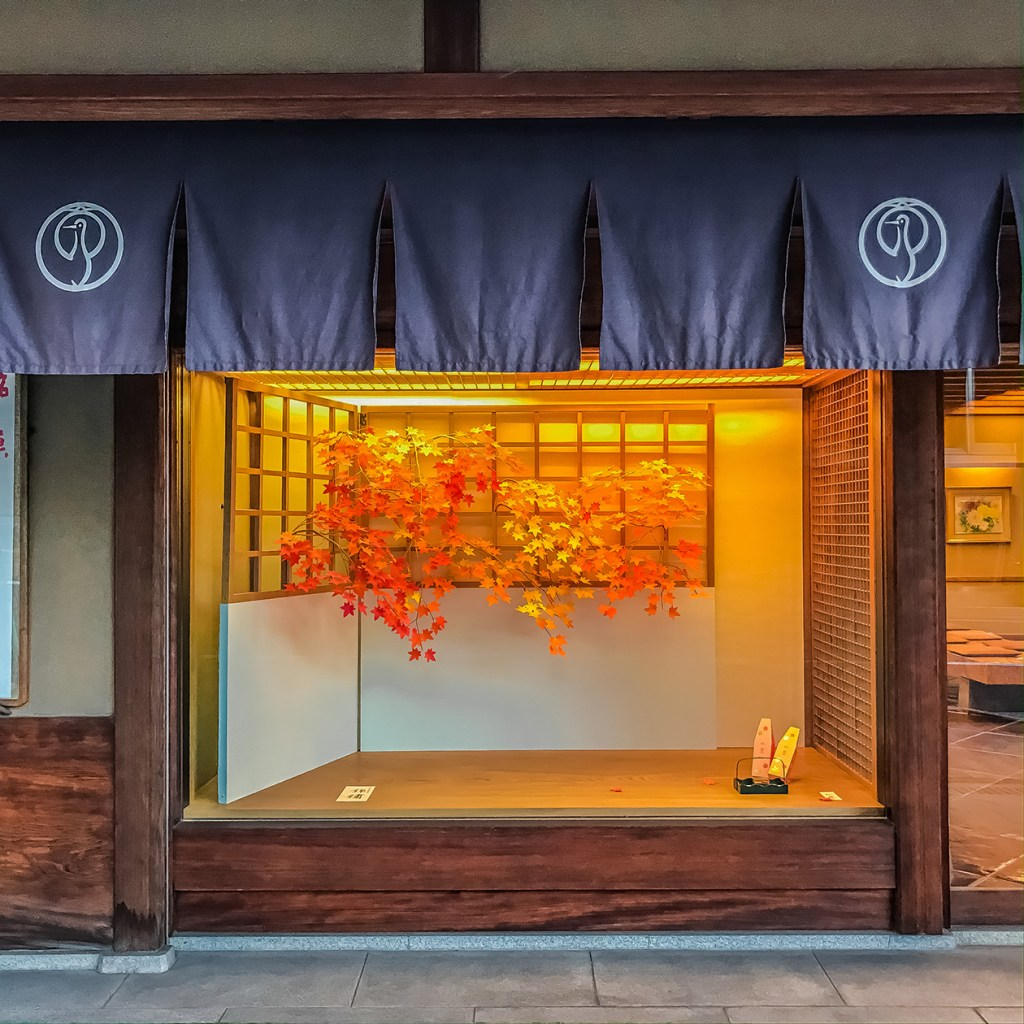 display window Kyoto