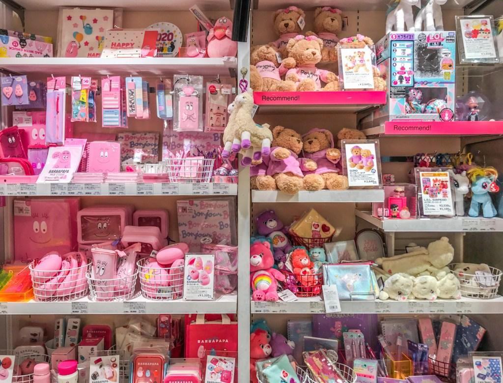 Japanese kawaii products