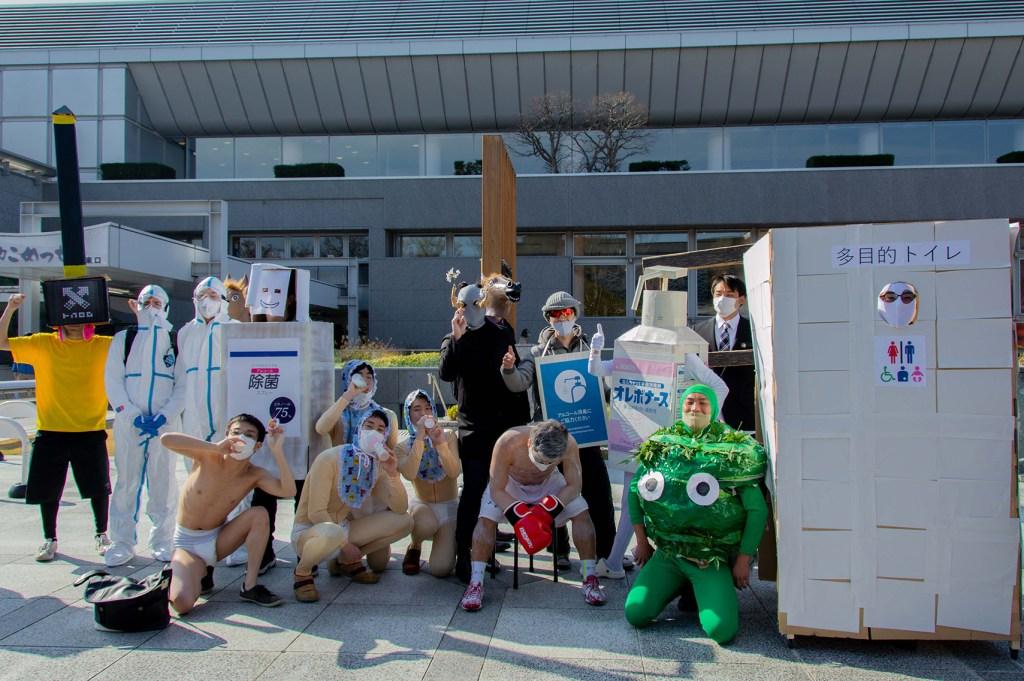 Kyoto University cosplay graduation