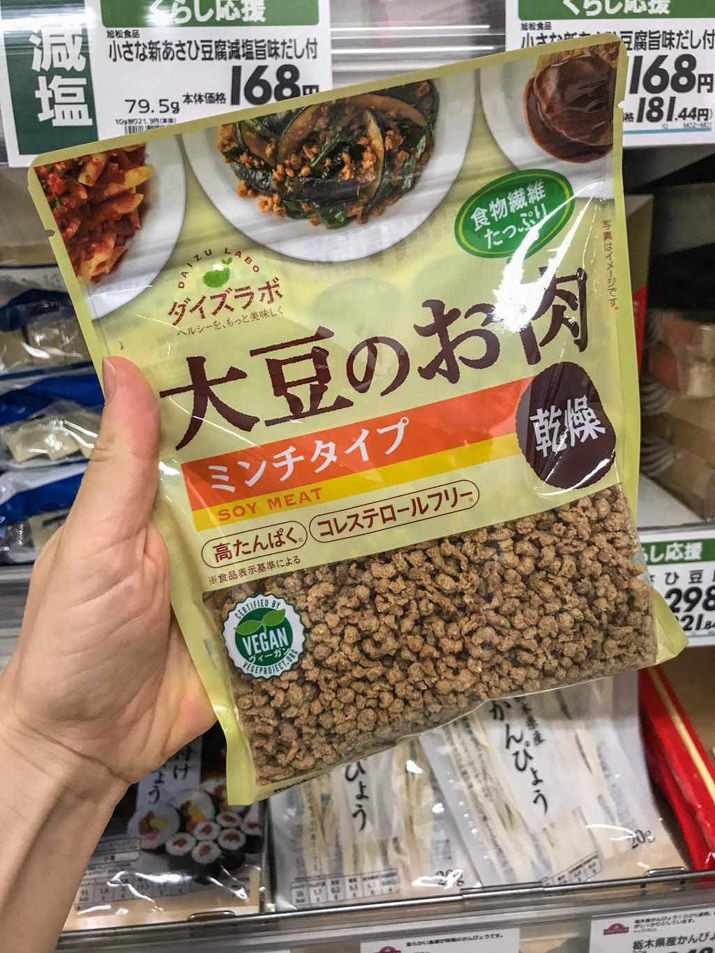 מוצרים טבעוניים ביפן