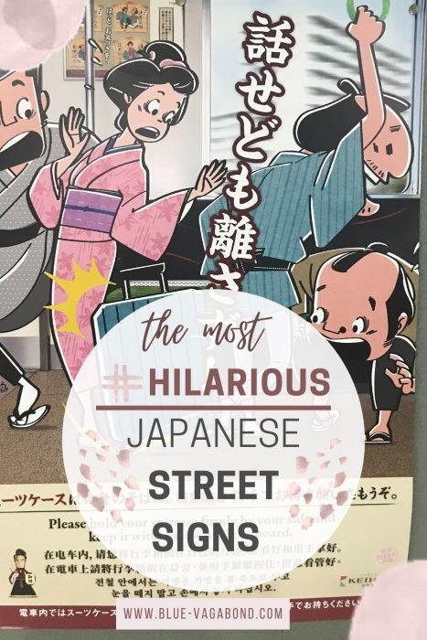 Japanese street signs pinterest pin