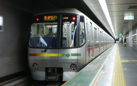 Toei Subway Oedo line connects Shinjuku with Tsukiji Market.
