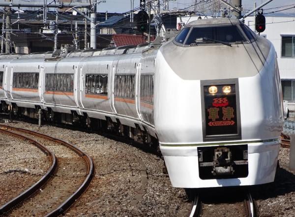651 series was introduced instead of older 185 series. (C) 651 series K106 Kusatsu Miyahara  - ja:User:細谷侑希 (Yuki Hosoya) - ja:File:651series Kusatsu.jpg