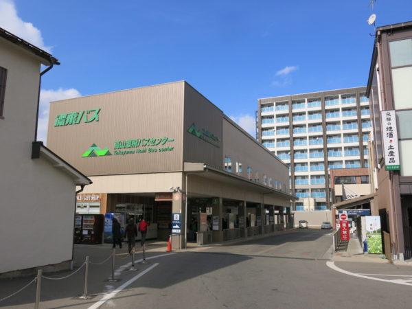 Takayama bus terminal