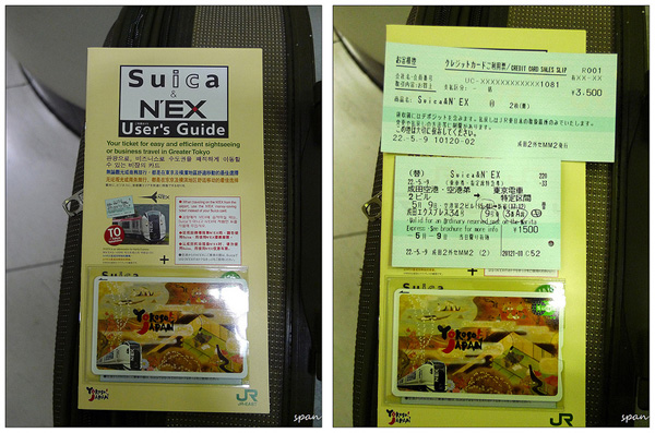 Suica & N'ex ticket and brochure. (C) SUICA&N'EX套票_01, SUICA&N'EX套票_02 by Span X