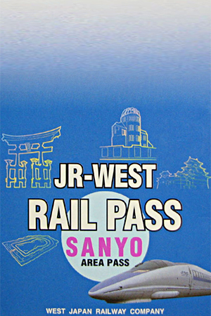 sanyo-area-pass