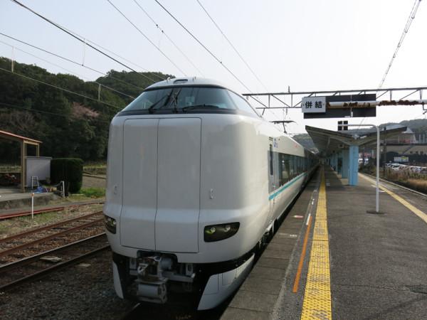 Japan Trip 135