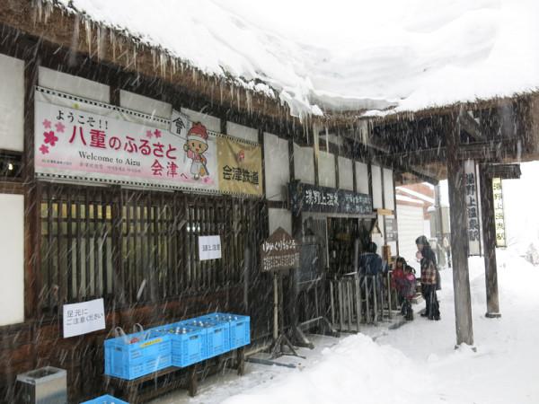 Yunokami onsen 086
