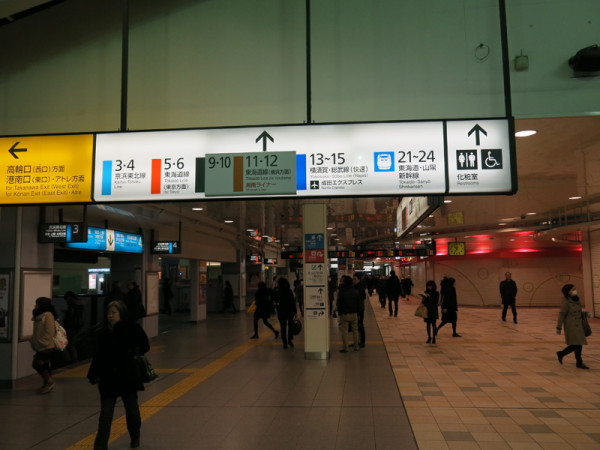 Overpass inside of ticket gates. There are many signage. It is very easy to find the platforms. (C) JP Rail