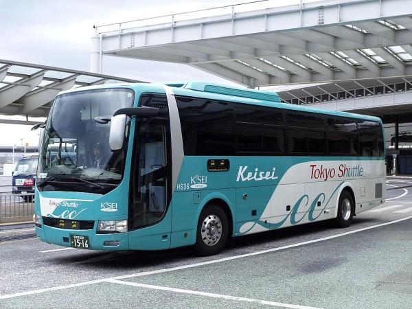 Keisei Bus Tokyo Shuttle (C) Keisei Bus H636 Tokyo Shuttle - Comyu