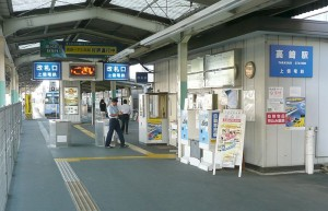 Jonshin railway's ticket gate (C) Nyao148 - 高崎駅上信電鉄改札口