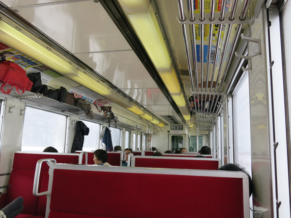The interior of Rapid train. It is not luxury but good enough for a few hours trip.