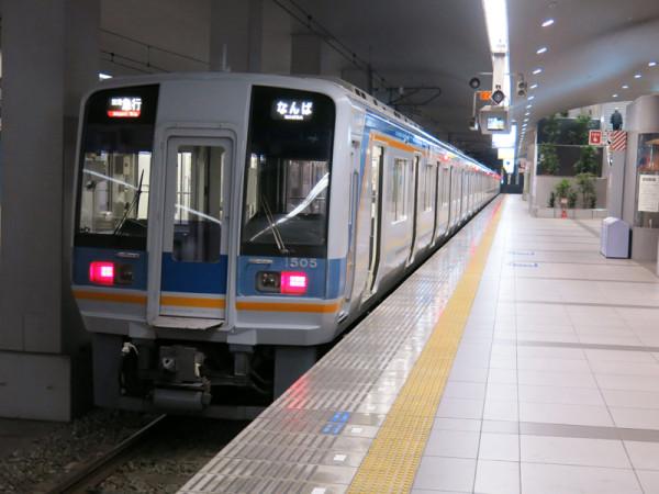 2015 spring Japan trip 864