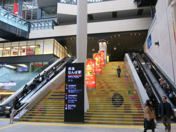 Stairs and escalators to platform level on third floor.  Walkway to central exit on second floor is located beside escalators.
