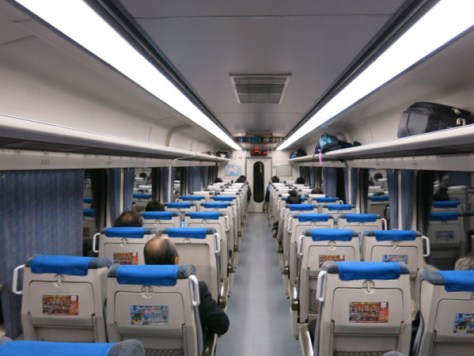 Interior of limited express train in Shikoku. There are both reserved and non reserved seats in same car. The seats are exactly same.