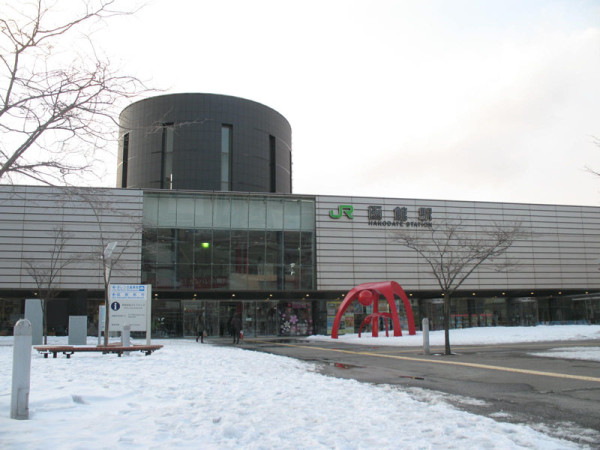 Station building of Hakodate station in Hokkaido. JR stations have JR logo and very easy to find.