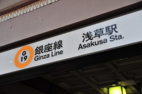 Subway station is not easy to find because it is located underground. But it has name of station and line. And also all stations have number.
