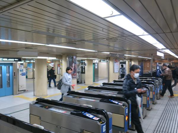 West ticket gate of Hankyu Railway Kobe-Sannomiya station