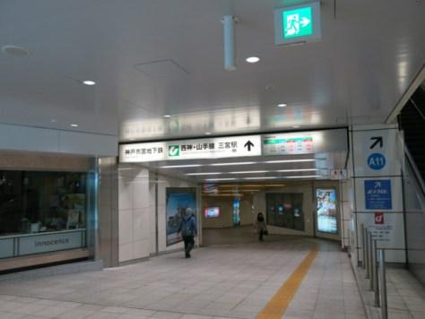 Subway Sannomiya station is connected to Santica shopping arcade by underground path.