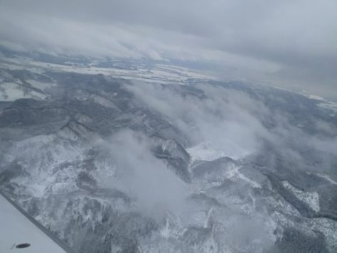 The flight was approaching Akita airport.