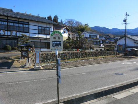 2016 winter Japan trip 392