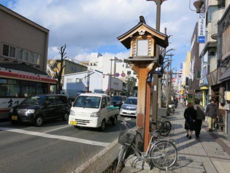2016 winter Japan trip 1013