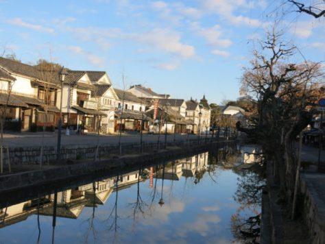 2016 winter Japan trip 1142