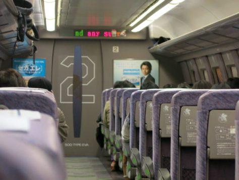 2016 winter Japan trip 1174