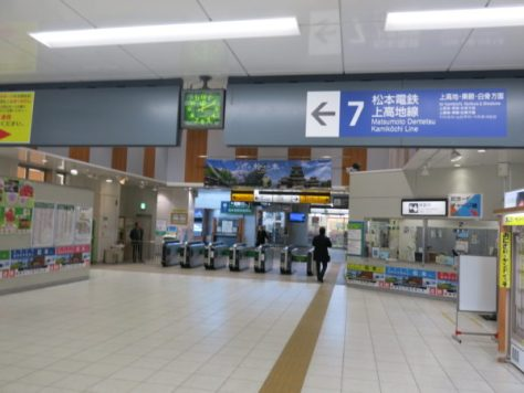 Ticket gate from inside.