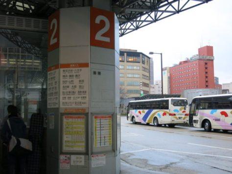 Bus bay #2