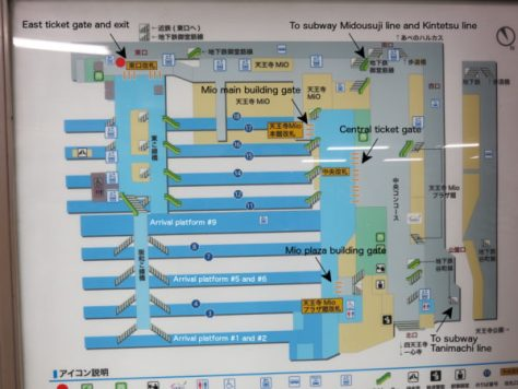 Tennoji station guide. How to transfer JR, Kintetsu Railway and ...